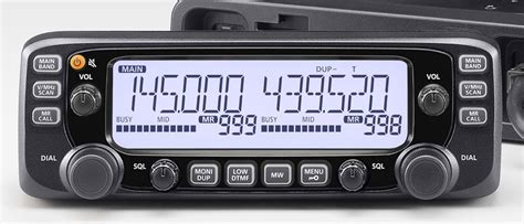 The Icom IC-2730 , A Practical Dual Bander with Optional