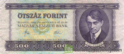 500 Hungarian Forints (Endre Ady) - Exchange yours for cash