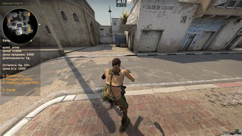 Quiet - Server-Side Players - Counter-Strike: Global