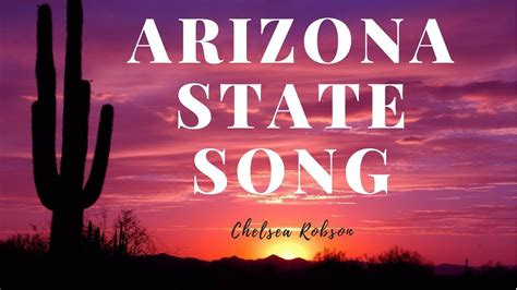 The Arizona State Song | Chelsea Robson - YouTube