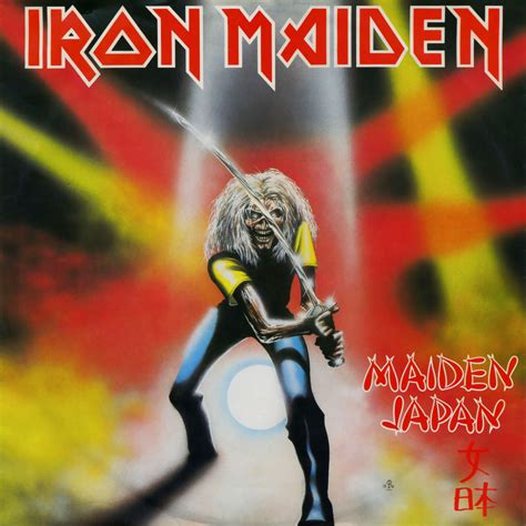 DELUXE EDITION DREAMLAND: Iron Maiden – Killers   Real Gone